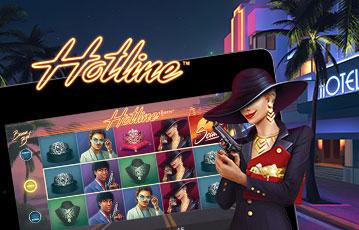 Hotline Erfahrungen